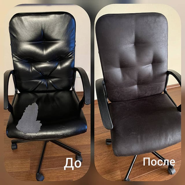 Перетяжка, ремонт и изготовление офисных стульев